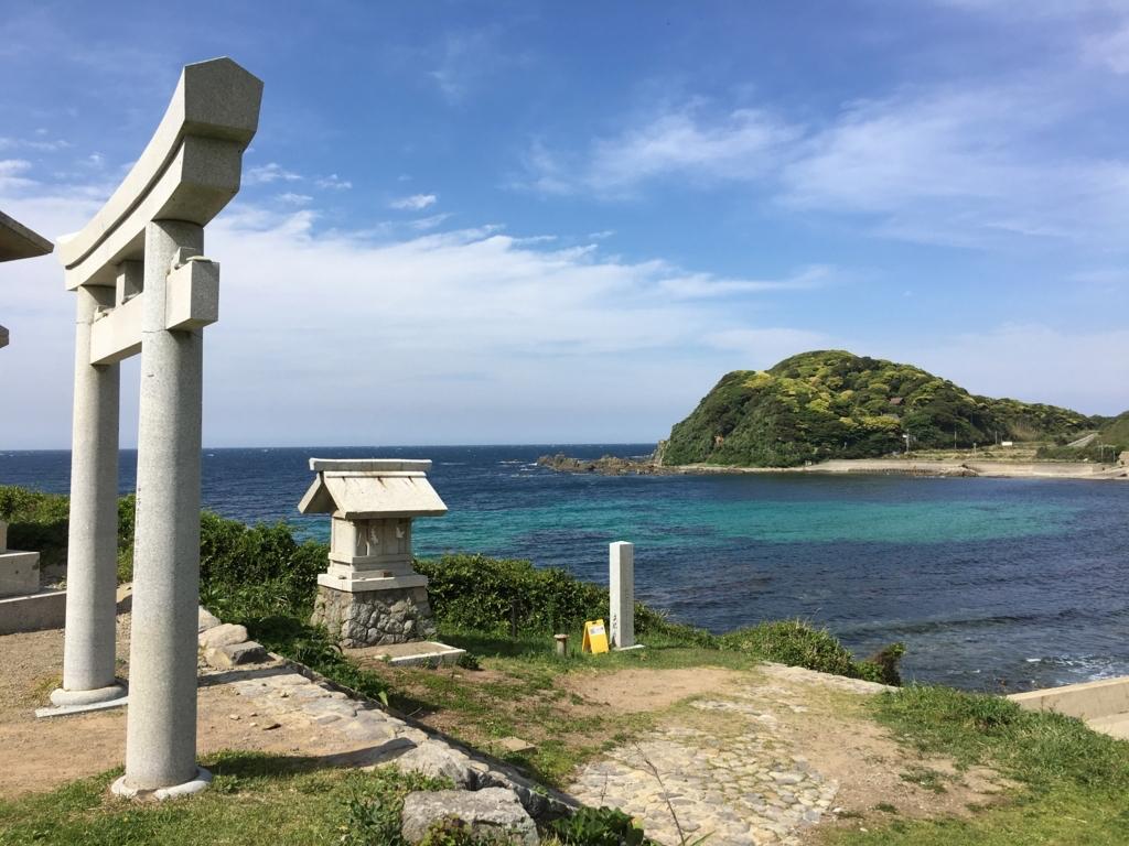 世界文化遺産「神宿る島-宗像・大島」VR制作